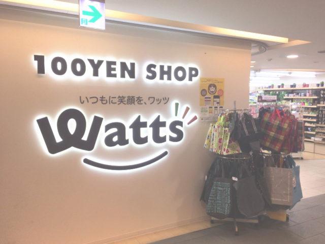ワッツ 河内長野ショップ南海店