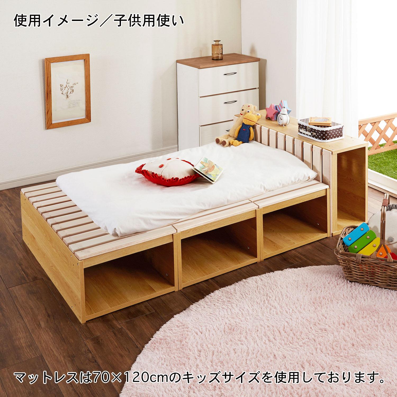 ベルメゾン・形を変えられるすのこベッド