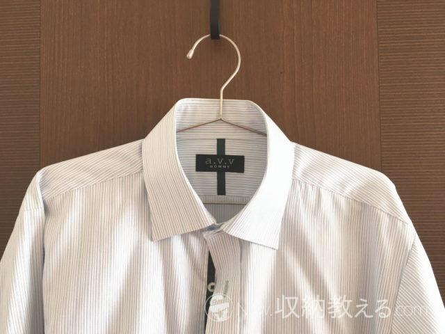 エルオー40cmは紳士ワイシャツにはやや小さい