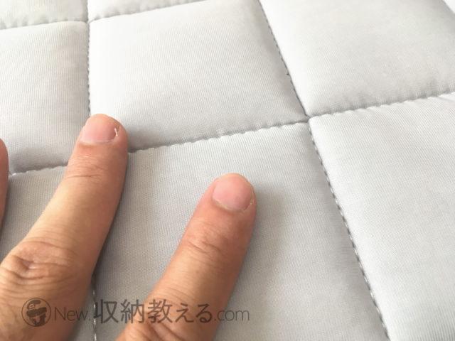 住江織物の冷感キルトラグ「クールフィール」