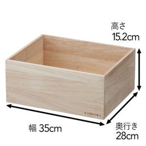 カインズ・KUMIMOKU スキットLLサイズ