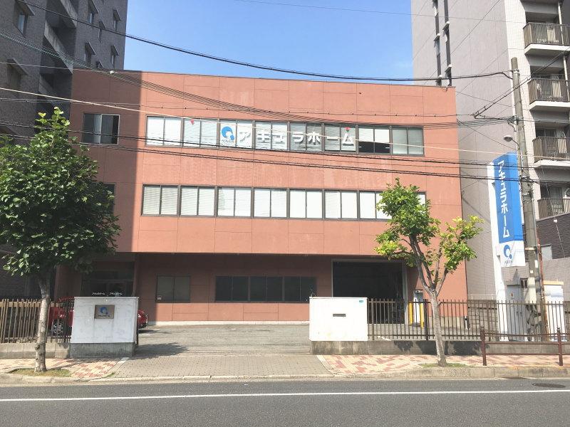 アキュラホーム大阪支店