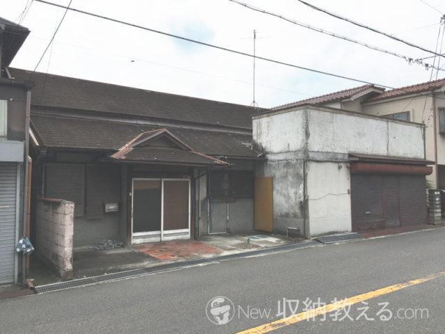昭和16年竣工の平屋建て