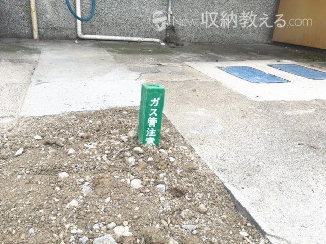 ガス管の切断