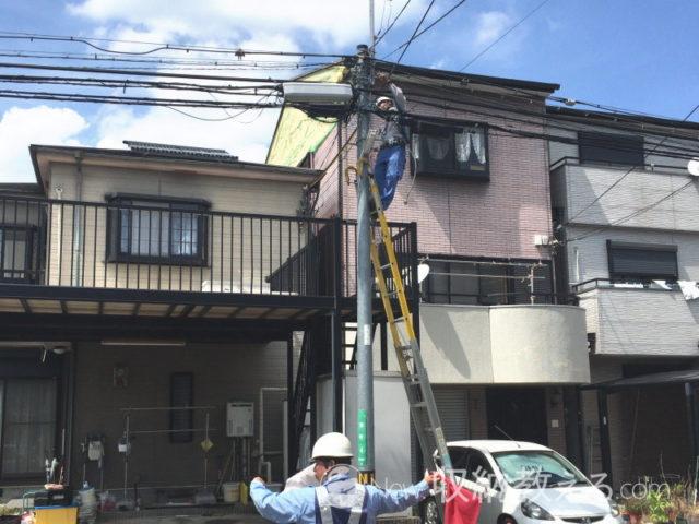 NTT電話回線の撤去工事
