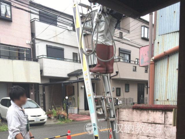 eo光回線の撤去工事