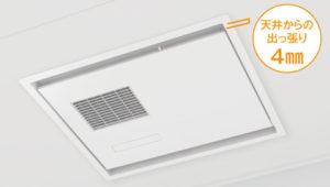 TOTO・換気暖房乾燥機