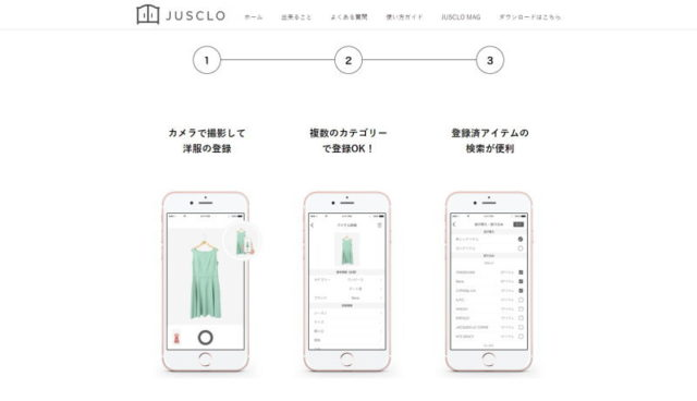 JUSCLO(ジャスクロ)スクリーンショット