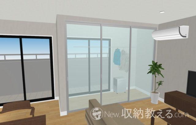 新居の室内干しスペース