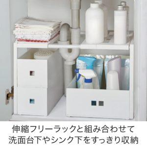 ニトリ・洗面台下整理ボックス リスト