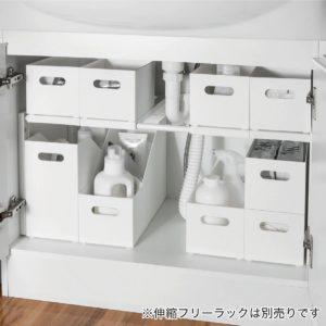 ニトリ・洗面台下整理ボックス クラネ