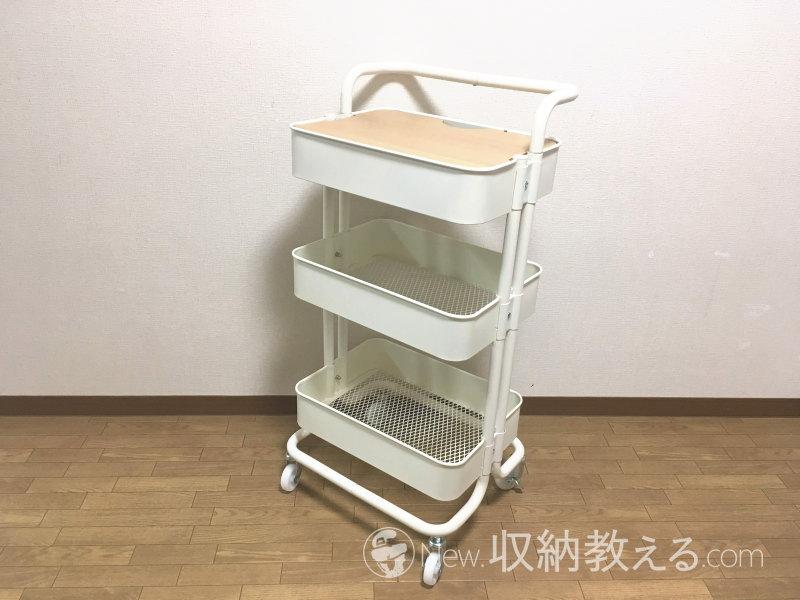 モダンデコ・キッチンワゴンkw01