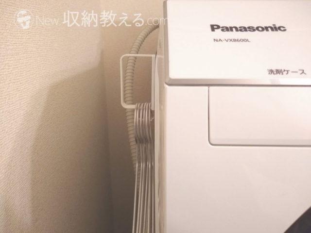 マグネット付D型フックは洗濯機横のハンガー掛けとしてGOOD