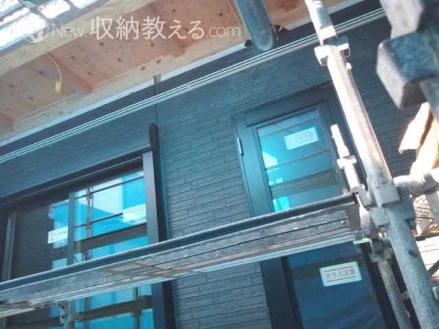 建築中の我が家20200202
