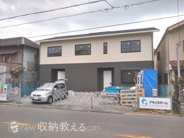 建築中の我が家20200222