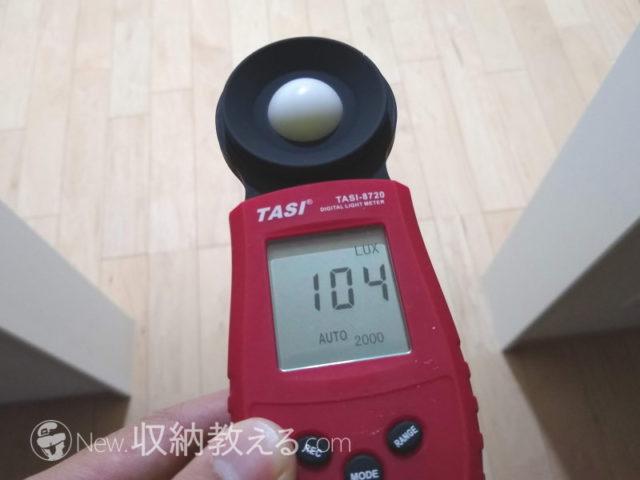 アイリスオーヤマの人感センサー付き小型LEDシーリングライト6モデルの照度を比較