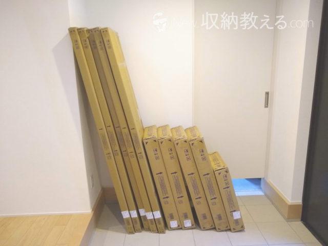 無印良品・スチールユニットシェルフ5台分のパッケージ