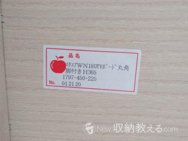 岡製作所のシンボルマークはリンゴ