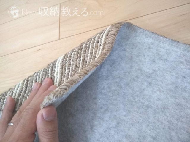 不織布の裏打ちは滑り止め効果が薄い