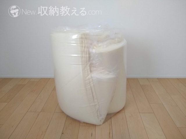 タンスのゲン・20cm厚高反発ウレタンマットレス