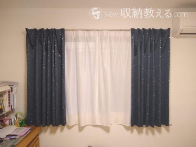ナフコの既製カーテン「エトワール」+「ウィンドレース」