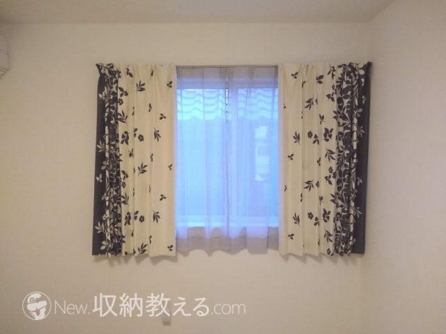 カーテンじゅうたん王国の既製カーテン「コルサ2」+「ラーギル」