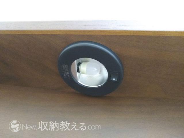 電球タイプのLED照明が1灯
