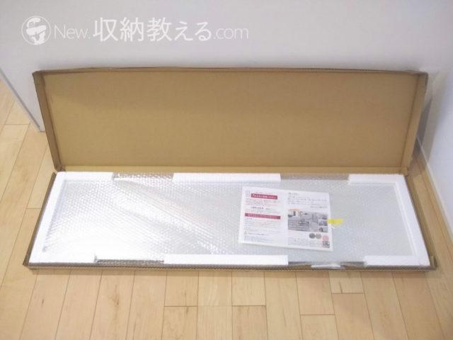 ミラリスト(松村鏡店)「かがみのカタチ・クリスタル角」