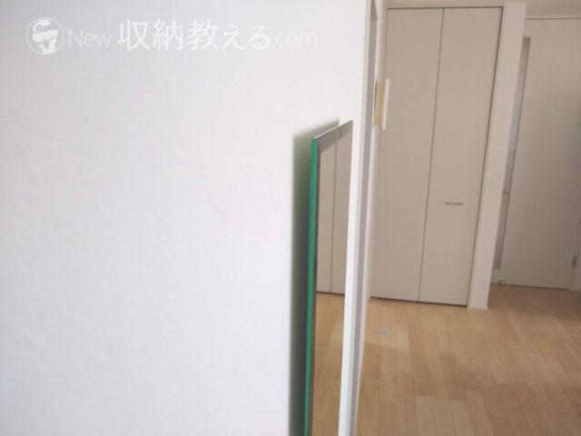 壁とのすき間は約13mm