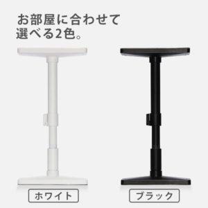 平安伸銅工業・ 家具転倒防止インテリアポール ブラック 取付高さ50-75cm UEQ-50K