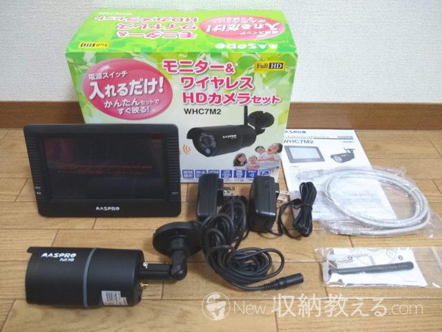 マスプロ・モニター&ワイヤレスHDカメラセット「WHC7M2」