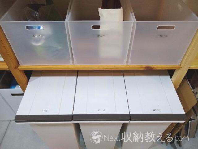 メインのゴミ箱はアスベル「エバンMP」を使用