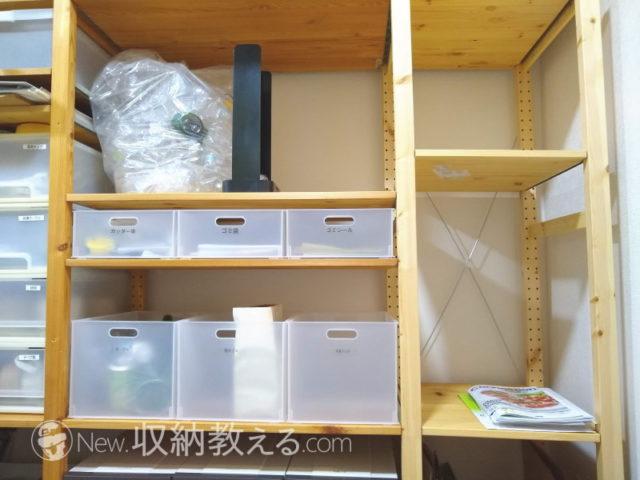 回収待ちのゴミ袋の保管スペースも十分確保