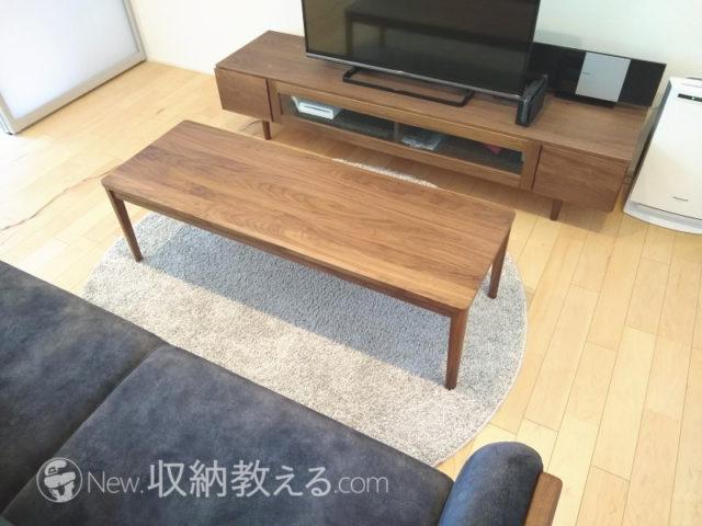 高野木工のリビングテーブル・プレーン