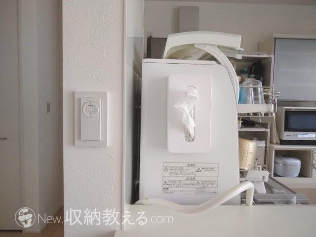 マグネットコンパクトティッシュケースは食器洗い乾燥機にもピッタリ!