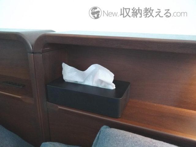 コンパクトティッシュケースTOWERをベッドの枕元に置いてみた