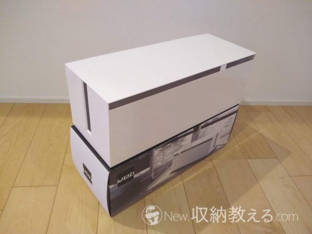 山崎実業・ケーブルボックス ウェブLホワイト 2707