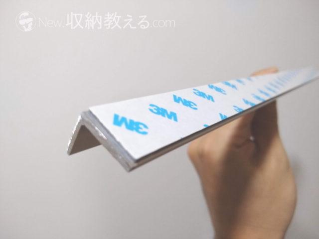 アルミ製アングルと超強力両面テープで補強