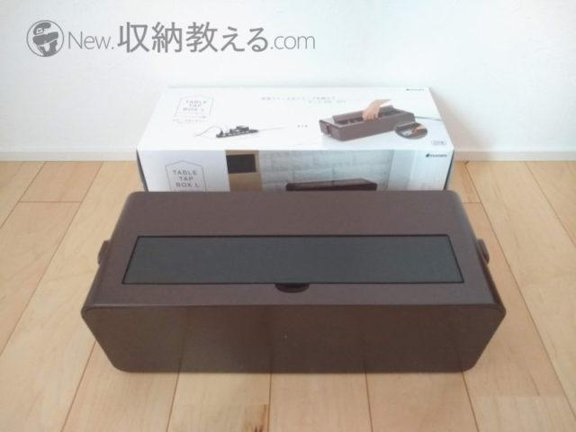 イノマタ化学・テーブルタップボックス Lサイズ ブラウン