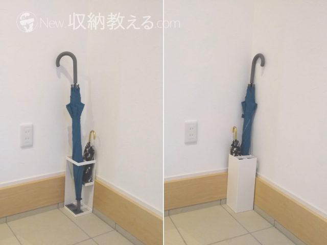 山崎実業の傘立て「スマート」は折りたたみ傘も収納可能