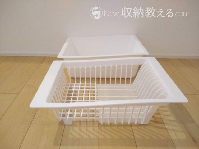 パール金属・オンリーワン・ステージ 水切りバスケット 【日本製】 HB-2345