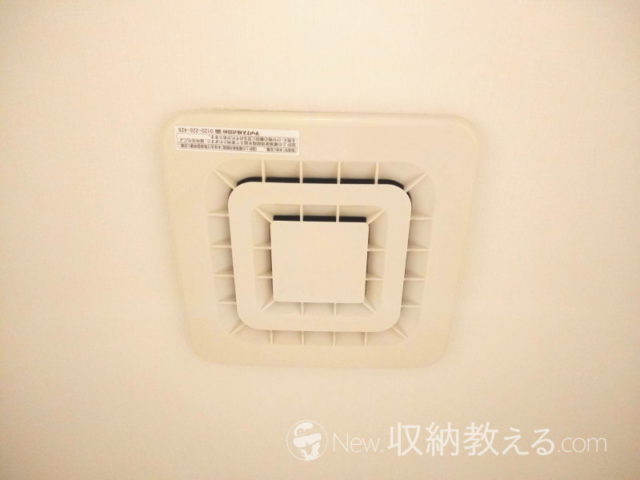 マックス・天井埋込型換気扇VF-C17KC1