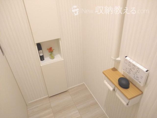アキュラホームオリジナルのトイレ収納庫