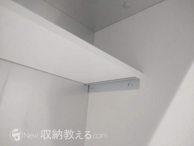 棚板がたわんできたのでアルミ製アングルで補強
