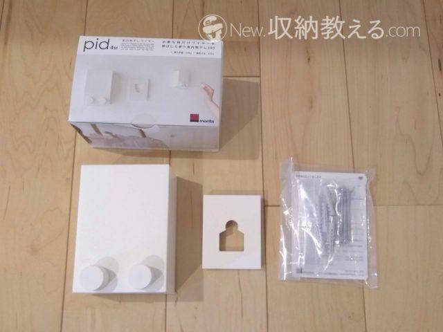 森田アルミ工業・室内物干しワイヤー pid 4M (ピッドヨンエム)