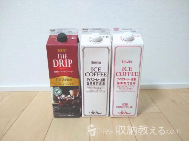 UCC・THE DRIP(ザ・ドリップ) 甘さひかえめ、 ホーマー・アイスコーヒー 加糖、低糖