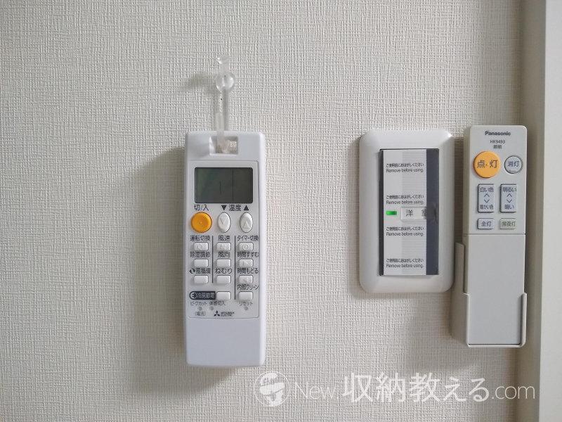 三菱電機・霧ヶ峰GEシリーズMSZ-GE2219-W:リモコンNH191