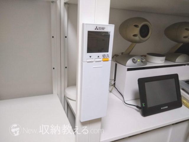 三菱電機・霧ヶ峰SシリーズMSZ-S2519-W:リモコンSG174