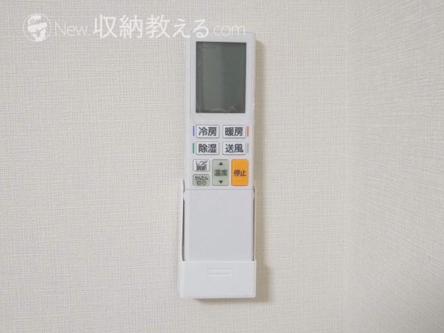 三菱電機・霧ヶ峰XシリーズMSZ-X4019S-W:リモコンYU191