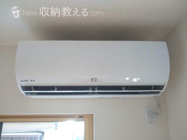 霧ヶ峰MSZ-X4019S-Wは室内機前面パネルに温度が表示される